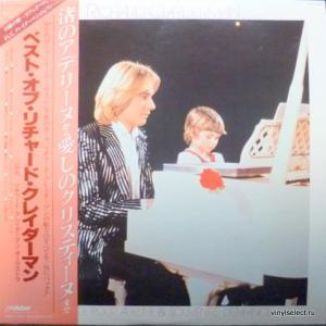 Richard Clayderman - Ballade Pour Adeline & Souvenirs D'Enfance