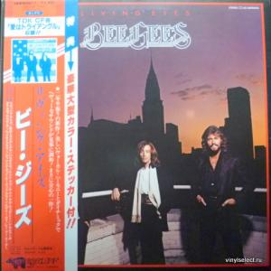 Bee Gees - Living Eyes (+ Stickers!)