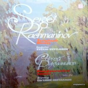 Сергей Рахманинов (Sergei Rachmaninoff) - Симфонические Танцы /  Symphonic Dances Op. 45 (feat. E.Svetlanov) (Export Edition)