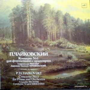 Piotr Illitch Tchaikovsky (Петр Ильич Чайковский) - Concerto №1 For Piano And Orchestra (feat. Sviatoslav Richter) (Export Edition)