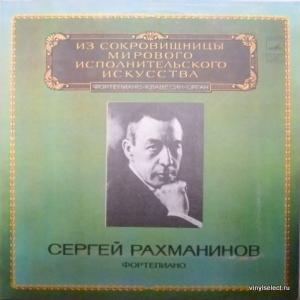 Сергей Рахманинов (Sergei Rachmaninoff) -  Из Сокровищницы Мирового Исполнительского Искусства - Фортепиано