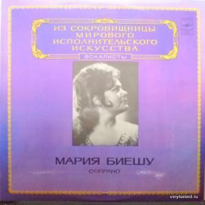 Мария Биешу (Maria Bieşu) - Из Сокровищницы Мирового Исполнительского Искусства - Сопрано