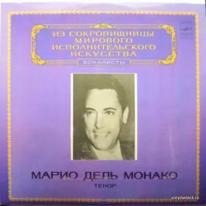 Mario del Monaco - Из Сокровищницы Мирового Исполнительского Искусства - Тенор