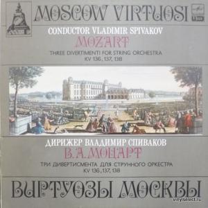 Wolfgang Amadeus Mozart - Три Дивертисмента Для Струнного Оркестра KV 136, 137, 138 (feat. ''Виртуозы Москвы'')