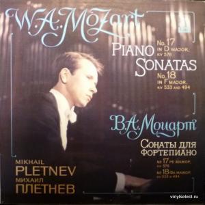 Михаил Плетнев - W. A. Mozart - Piano Sonatas No.17, 18