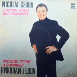 Nicolai Gedda (Николай Гедда) - Русские Песни И Романсы