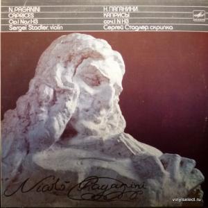 Сергей Стадлер - N. Paganini  – Caprices Op. 1 Nos. 1-13