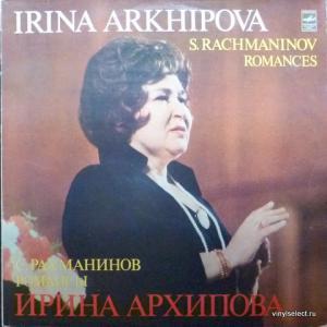 Ирина Архипова - С.Рахманинов - Романсы