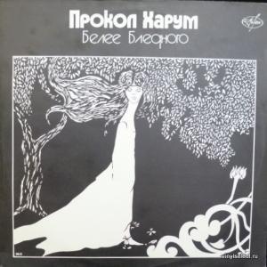 Procol Harum - A Whiter Shade Of Pale (Белее Бледного)