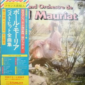 Paul Mauriat - L'Amour Est Bleu