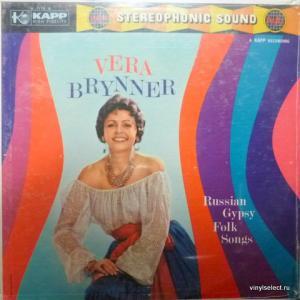 Vera Brynner (Вера Бриннер) - Russian Gypsy Folk Songs