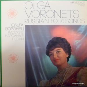 Ольга Воронец (Olga Voronets) - Russian Folk Songs / Русские Народные Песни (Export Edition)