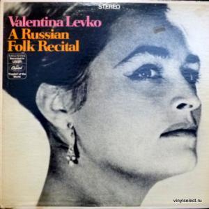 Валентина Левко (Valentina Levko) - A Russian Folk Recital