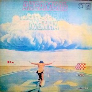 Manfred Mann's Earth Band - Ансамбль Мэнфреда Мэнна