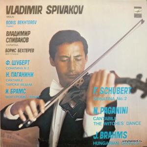 Владимир Спиваков (Vladimir Spivakov) - F. Schubert - Sonatina No.2 / J. Brahms - Hungarian Dance / N. Paganini - Dance Of The Witches