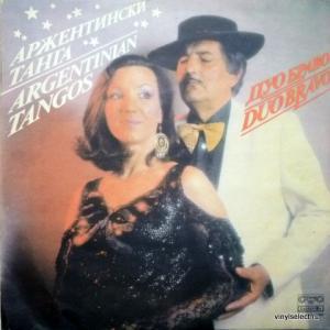 Duo Bravo (Дуо Браво) - Argentinian Tangos (Аржентински Танга)