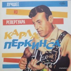 Carl Perkins - Лучшее Из Репертуара Карла Перкинса