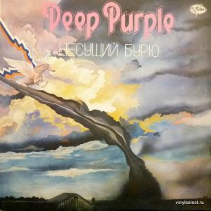 Deep Purple - Stormbringer (Несущий Бурю)