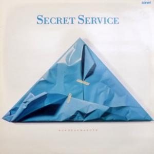 Secret Service - Aux Deux Magots