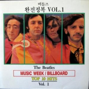 Beatles,The - Music Week / Billboard - Top 10 Hits Vol.1 & 2