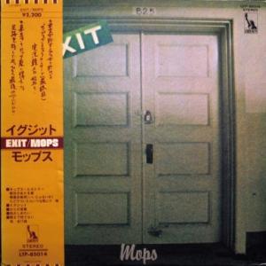 Mops - Exit