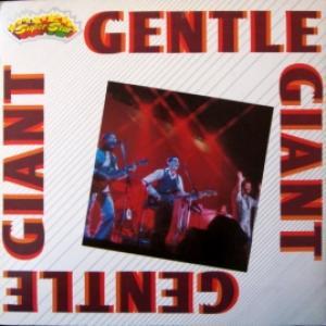 Gentle Giant - Gentle Giant