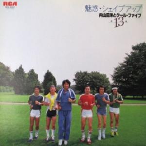 Hiroshi Uchiyamada and Cool Five - Miwaku Shape Up