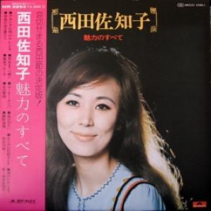 Sachiko Nishida - All The Charm