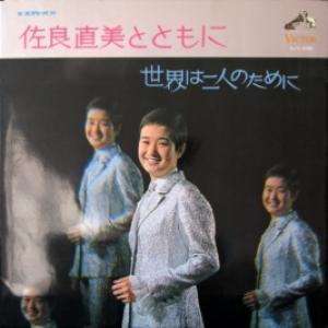 Naomi Sagara - Naomi Sagara