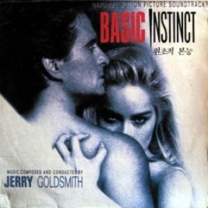 Jerry Goldsmith - Basic Instinct (Original Motion Picture Soundtrack)