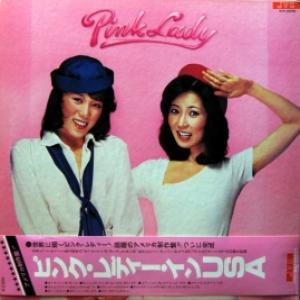Pink Lady - Pink Lady