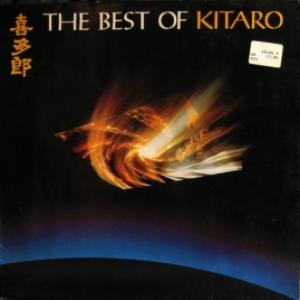Kitaro - The Best Of Kitaro