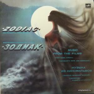 Zodiac (Зодиак) - Music From The Films (Музыка Из Кинофильмов) (Export Edition)