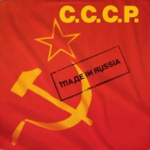 C.C.C.P. - Made In Russia