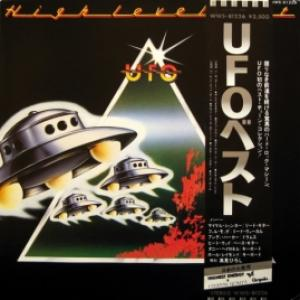 UFO - High Level Cut
