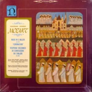 Wolfgang Amadeus Mozart - Mass In C Major (K.317)