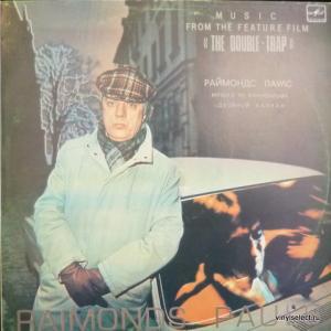 Раймонд Паулс (Raimonds Pauls) - Музыка Из Кинофильма *Двойной Капкан / The Double-Trap*