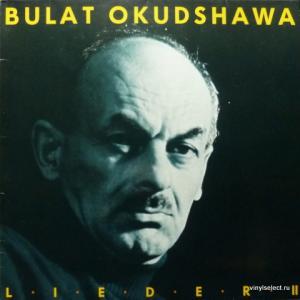 Булат Окуджава (Boulat Okoudjava) - Lieder II