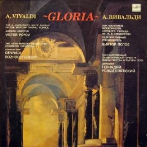 Antonio Vivaldi - Gloria Для Солистов, Хора И Оркестра Ре Мажор, RV 589