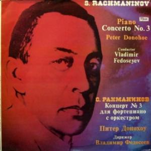 Сергей Рахманинов (Sergei Rachmaninoff) - Концерт №3 Для Фортепиано С Оркестром