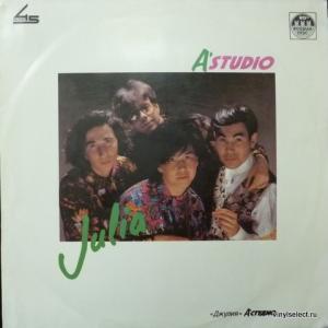 А-Студио (A Studio) - Джулия