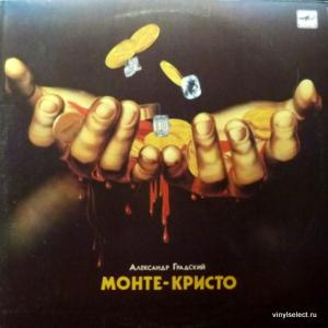 Александр Градский - Монте-Кристо