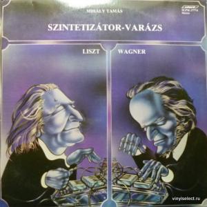 Mihaly Tamas (Omega) - Szintetizator-Varazs