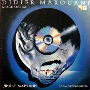 Didier Marouani (Space) - Космическая Опера (Space Opera)