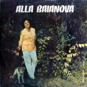 Alla Baianova (Алла Баянова) - Alla Baianova