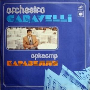 Caravelli Orchestra - Оркестр Каравелли (Red Label)
