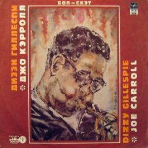 Dizzy Gillespie / Joe Carroll - Вокалисты Бибопа