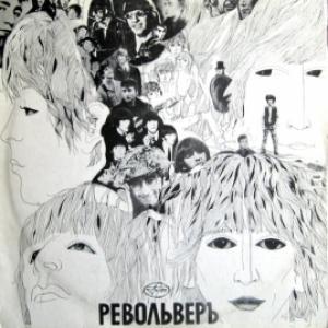 Beatles,The - Revolver - Револьвер