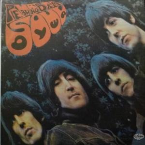 Beatles,The - Резиновая Душа (Rubber Soul)