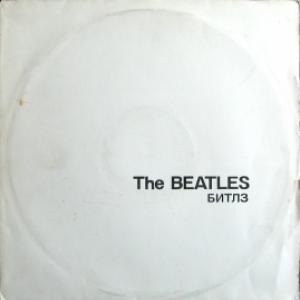 Beatles,The - Битлз (The Beatles)